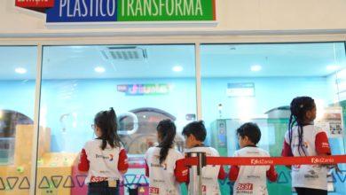 Photo of Crianças do projeto Embaixadores do Esportes visitam Estação Plástico Transforma